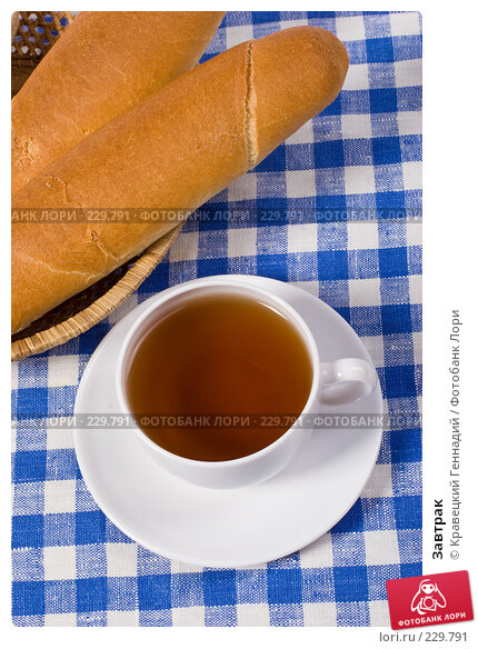 Завтрак, фото № 229791, снято 10 ноября 2004 г. (c) Кравецкий Геннадий / Фотобанк Лори