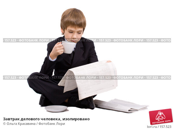 Завтрак делового человека, изолировано, фото № 157523, снято 21 октября 2007 г. (c) Ольга Красавина / Фотобанк Лори