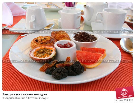 Завтрак на свежем воздухе, фото № 333811, снято 4 мая 2008 г. (c) Лариса Фокина / Фотобанк Лори