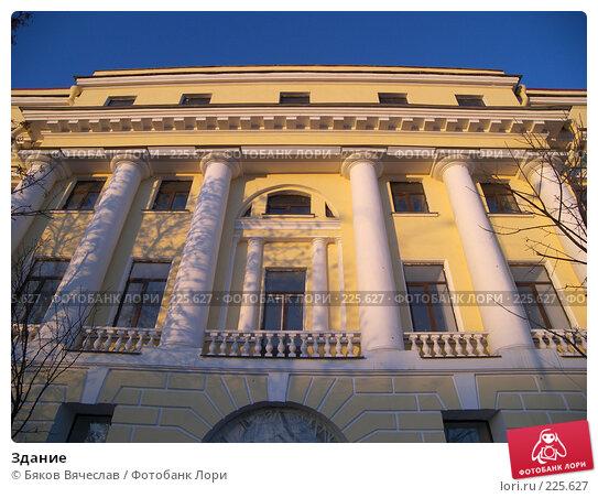 Здание, фото № 225627, снято 26 февраля 2008 г. (c) Бяков Вячеслав / Фотобанк Лори
