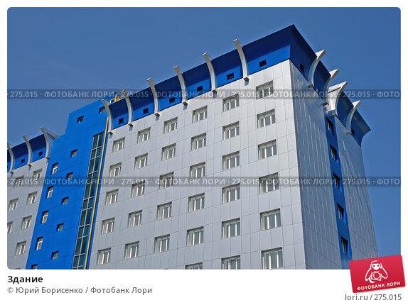 Здание, фото № 275015, снято 4 мая 2008 г. (c) Юрий Борисенко / Фотобанк Лори