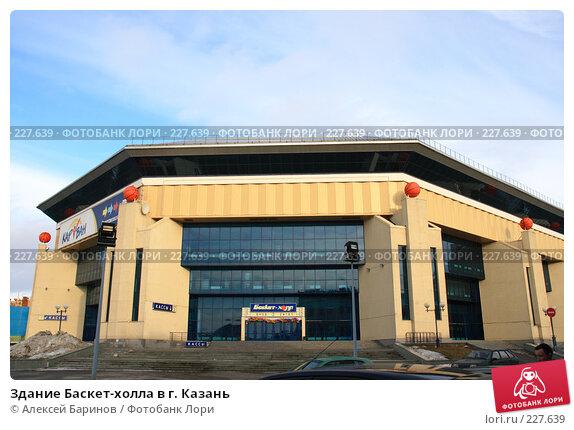 Здание Баскет-холла в г. Казань, фото № 227639, снято 29 февраля 2008 г. (c) Алексей Баринов / Фотобанк Лори