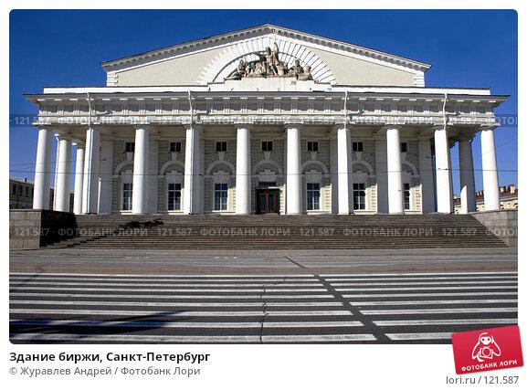 Купить «Здание биржи, Санкт-Петербург», эксклюзивное фото № 121587, снято 23 июля 2007 г. (c) Журавлев Андрей / Фотобанк Лори