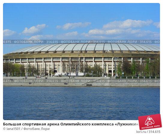 Здание  на набережной Москвы-реки, эксклюзивное фото № 314615, снято 27 апреля 2008 г. (c) lana1501 / Фотобанк Лори