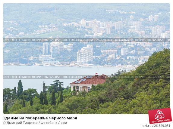 Здание на побережье Черного моря, фото № 26329051, снято 5 августа 2015 г. (c) Дмитрий Тищенко / Фотобанк Лори