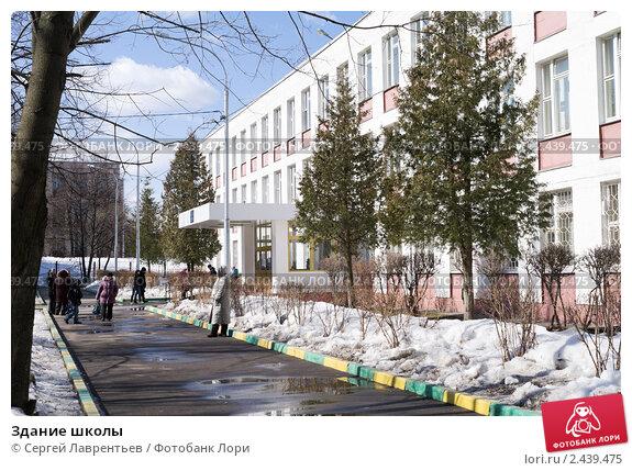 Купить «Здание школы», эксклюзивное фото № 2439475, снято 14 апреля 2009 г. (c) Сергей Лаврентьев / Фотобанк Лори