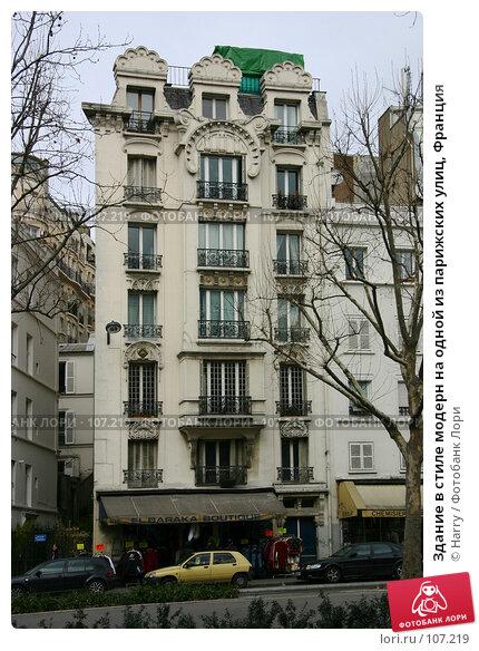 Здание в стиле модерн на одной из парижских улиц, Франция, фото № 107219, снято 27 февраля 2006 г. (c) Harry / Фотобанк Лори