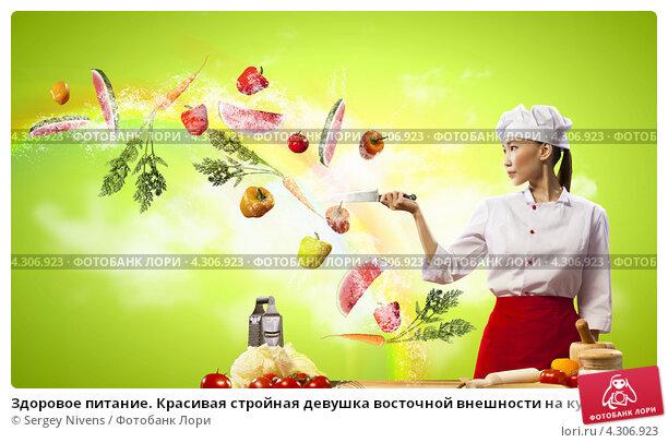 здоровое питание красивая кожа