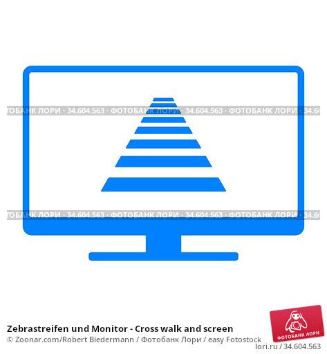 Zebrastreifen und Monitor - Cross walk and screen. Стоковое фото, фотограф Zoonar.com/Robert Biedermann / easy Fotostock / Фотобанк Лори