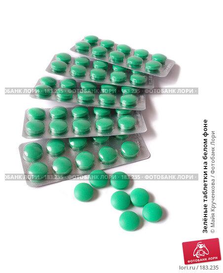 Купить «Зелёные таблетки на белом фоне», фото № 183235, снято 23 ноября 2007 г. (c) Майя Крученкова / Фотобанк Лори