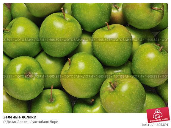 Купить «Зеленые яблоки», фото № 1605891, снято 28 марта 2010 г. (c) Денис Ларкин / Фотобанк Лори