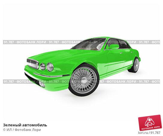 Зеленый автомобиль, иллюстрация № 91787 (c) ИЛ / Фотобанк Лори