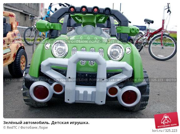 Зелёный автомобиль. Детская игрушка., фото № 325223, снято 17 июня 2008 г. (c) RedTC / Фотобанк Лори