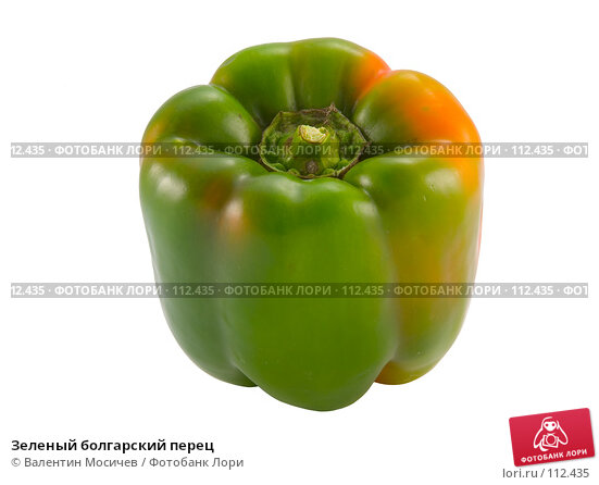 Купить «Зеленый болгарский перец», фото № 112435, снято 2 февраля 2007 г. (c) Валентин Мосичев / Фотобанк Лори