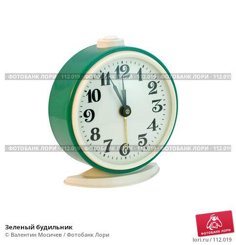 Зеленый будильник, фото № 112019, снято 26 ноября 2006 г. (c) Валентин Мосичев / Фотобанк Лори