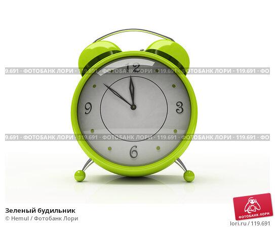 Зеленый будильник, иллюстрация № 119691 (c) Hemul / Фотобанк Лори
