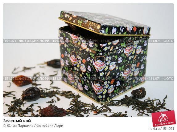 Зеленый чай, фото № 151071, снято 24 ноября 2007 г. (c) Юлия Паршина / Фотобанк Лори