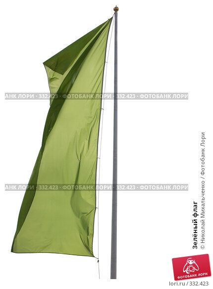 Зелёный флаг, фото № 332423, снято 5 июня 2008 г. (c) Николай Михальченко / Фотобанк Лори