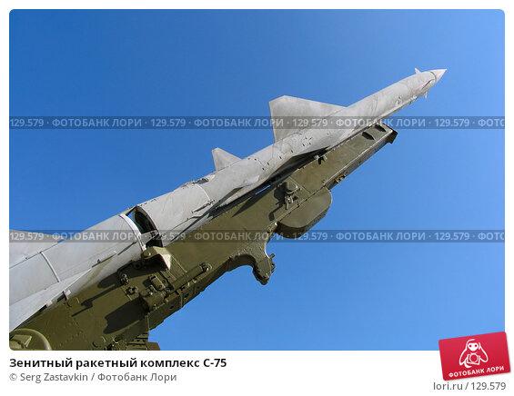 Зенитный ракетный комплекс С-75, фото № 129579, снято 8 июня 2005 г. (c) Serg Zastavkin / Фотобанк Лори
