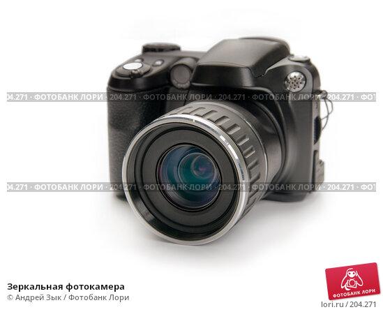 Зеркальная фотокамера, фото № 204271, снято 26 марта 2007 г. (c) Андрей Зык / Фотобанк Лори