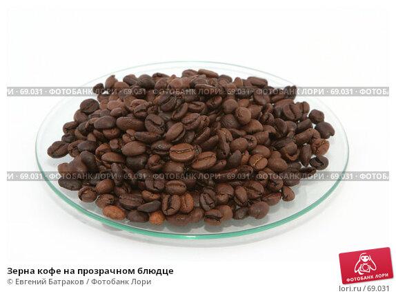 Зерна кофе на прозрачном блюдце, фото № 69031, снято 30 июля 2007 г. (c) Евгений Батраков / Фотобанк Лори