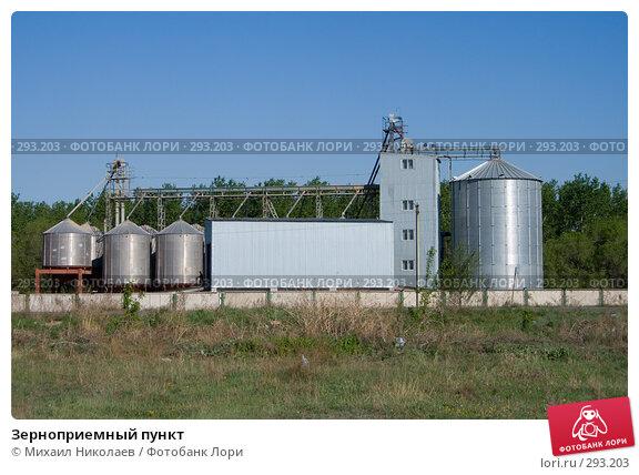 Зерноприемный пункт, фото № 293203, снято 20 мая 2008 г. (c) Михаил Николаев / Фотобанк Лори