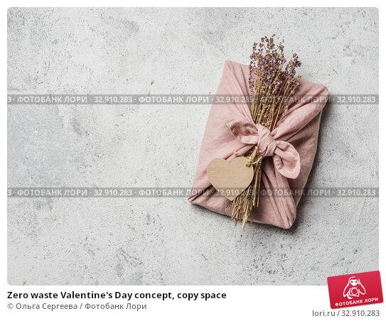 Zero waste Valentine's Day concept, copy space. Стоковое фото, фотограф Ольга Сергеева / Фотобанк Лори