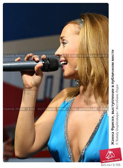 Жанна Фриске, выступление в публичном месте, фото № 3155, снято 27 апреля 2006 г. (c) Nataly Duplinskaya / Фотобанк Лори