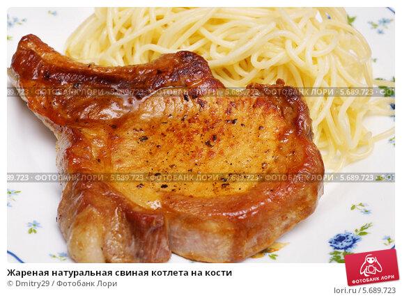 рецепты фото свинина кость