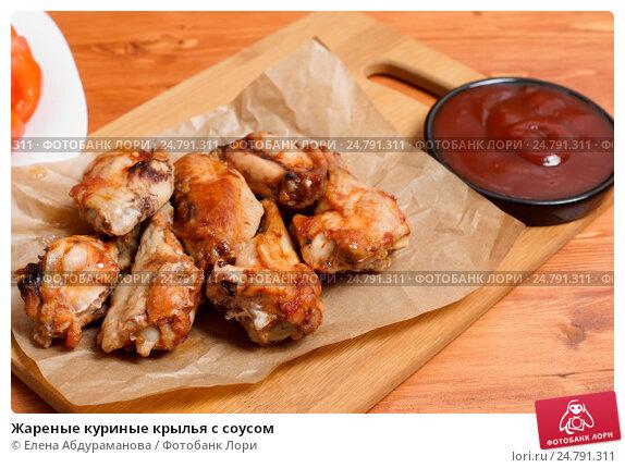Приправы для жареной курицы