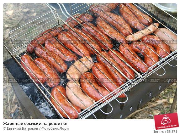 Жареные сосиски на решетке, фото № 33371, снято 23 сентября 2006 г. (c) Евгений Батраков / Фотобанк Лори