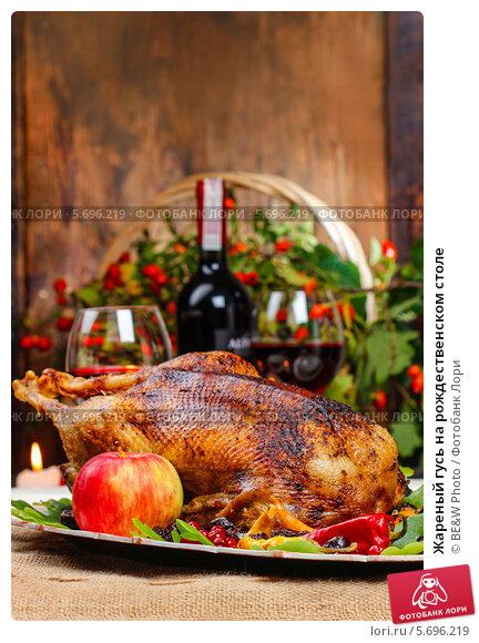 Купить «Жареный гусь на рождественском столе», фото № 5696219, снято 19 мая 2019 г. (c) BE&W Photo / Фотобанк Лори