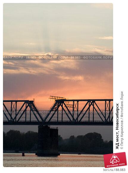 ЖД мост, Новосибирск, фото № 88083, снято 12 сентября 2007 г. (c) Петр Кириллов / Фотобанк Лори