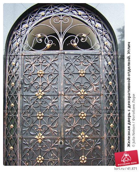 Железная дверь с декоративной отделкой. Углич, фото № 41871, снято 30 июня 2004 г. (c) Julia Nelson / Фотобанк Лори