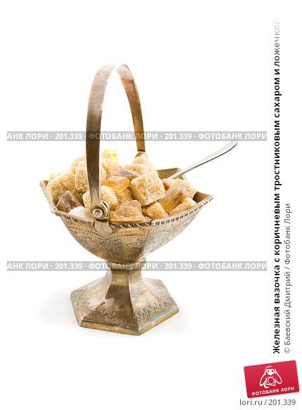 Железная вазочка с коричневым тростниковым сахаром и ложечкой, фото № 201339, снято 12 февраля 2008 г. (c) Баевский Дмитрий / Фотобанк Лори