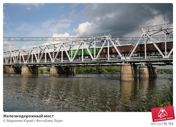 Железнодорожный мост, фото № 98783, снято 11 июля 2007 г. (c) Марюнин Юрий / Фотобанк Лори
