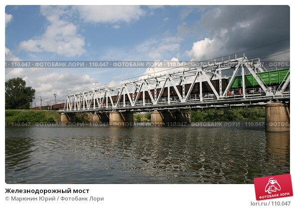 Купить «Железнодорожный мост», фото № 110047, снято 11 июля 2007 г. (c) Марюнин Юрий / Фотобанк Лори