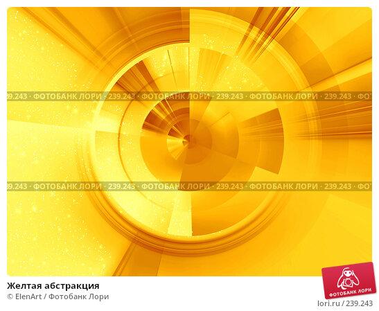 Желтая абстракция, иллюстрация № 239243 (c) ElenArt / Фотобанк Лори
