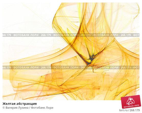 Желтая абстракция, фото № 268179, снято 28 мая 2017 г. (c) Валерия Потапова / Фотобанк Лори