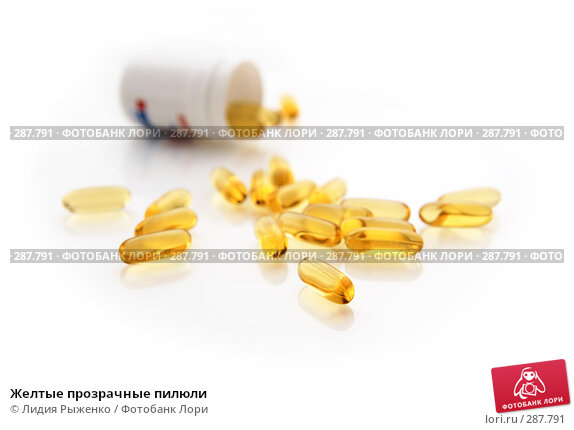 Купить «Желтые прозрачные пилюли», фото № 287791, снято 16 мая 2008 г. (c) Лидия Рыженко / Фотобанк Лори