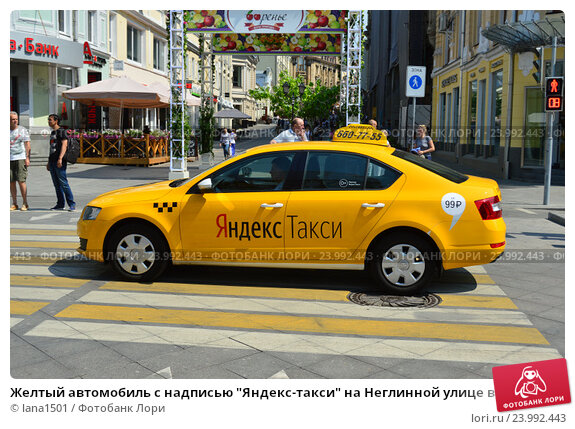 Форум водителей такси  Главная страница