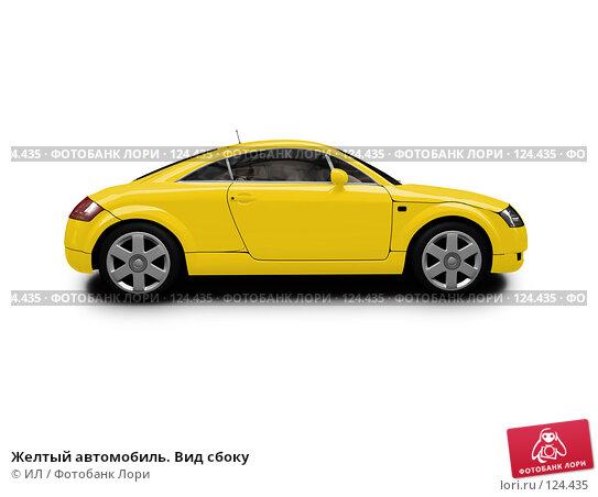 Желтый автомобиль. Вид сбоку, иллюстрация № 124435 (c) ИЛ / Фотобанк Лори