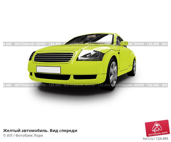 Желтый автомобиль. Вид спереди, иллюстрация № 124495 (c) ИЛ / Фотобанк Лори