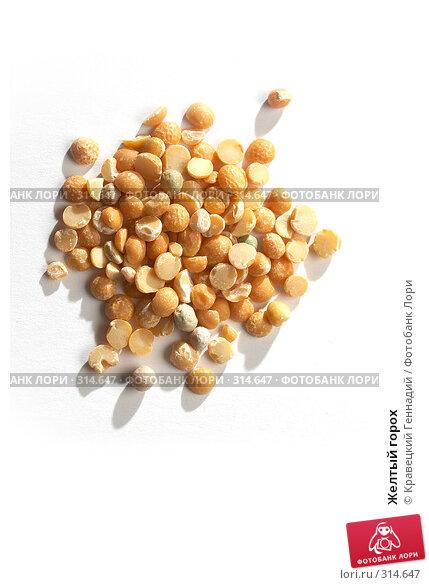 Купить «Желтый горох», фото № 314647, снято 15 ноября 2005 г. (c) Кравецкий Геннадий / Фотобанк Лори