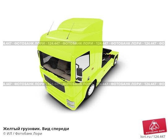 Купить «Желтый грузовик. Вид спереди», иллюстрация № 124447 (c) ИЛ / Фотобанк Лори