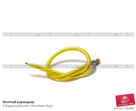 Желтый карандаш, фото № 170463, снято 23 августа 2017 г. (c) Вадим Субботин / Фотобанк Лори