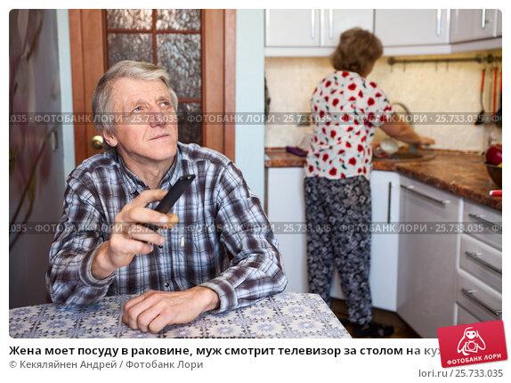 laski-foto-zheni-pod-stolom-seks-sidit-drochit