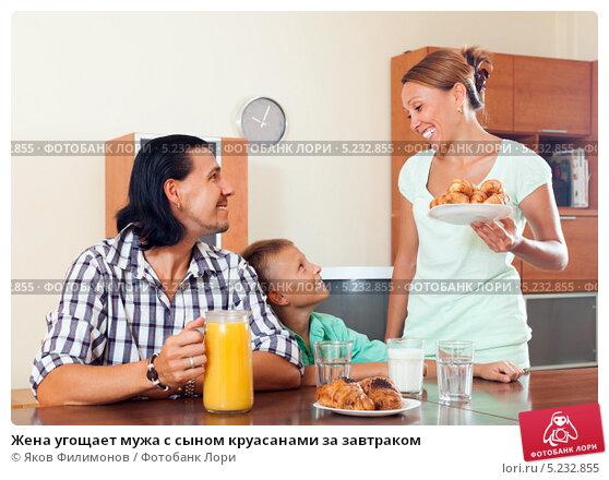 муж угощает друзей своей женой видео