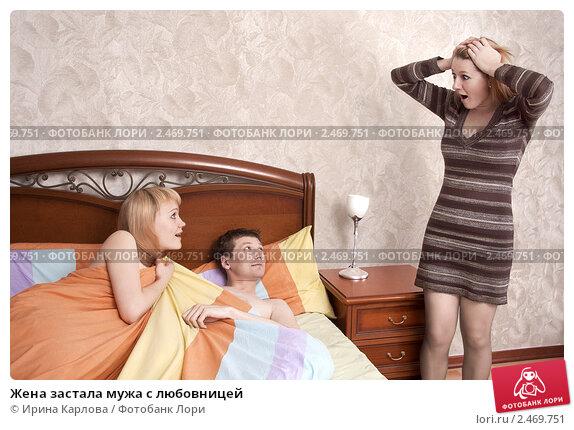 Муж жена и сосед, красивый секс с брюнеткой с большой грудью онлайн