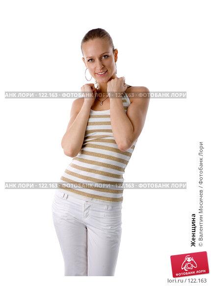 Женщина, фото № 122163, снято 1 апреля 2007 г. (c) Валентин Мосичев / Фотобанк Лори